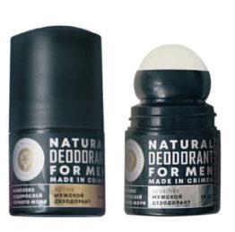 Натуральный дезодорант «Active»