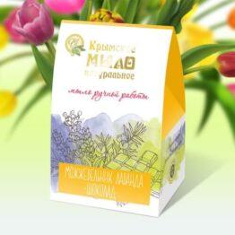 Набор крымского мыла «Желтая акварель»