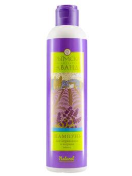 Шампунь «Крымская лаванда» - для нормальных и жирных волос