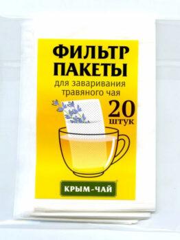 Фильтр пакеты для заваривания травяного чая