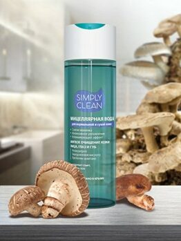 Мицеллярная вода «Simply Clean» - Для нормальной и сухой кожи
