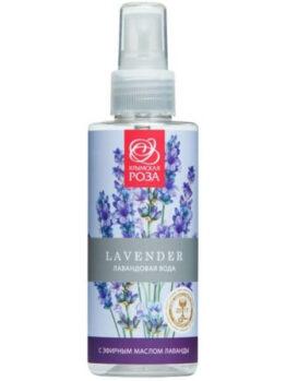 Лавандовая вода «Lavender»