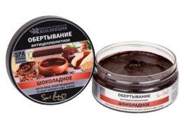 Обертывание антицеллюлитное «Шоколадное»