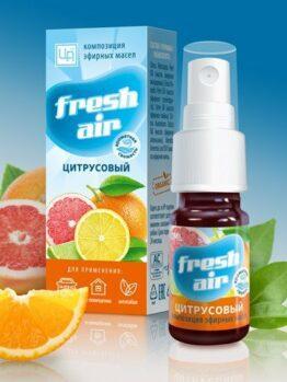 Аэрозоль с эфирными маслами «Fresh Air» - Цитрусовый
