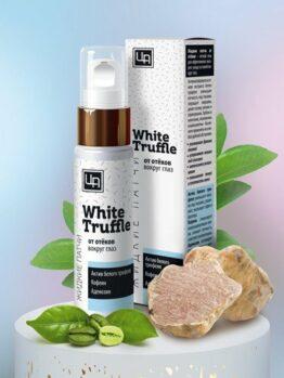 Жидкие патчи вокруг глаз «White Truffle» - От отеков